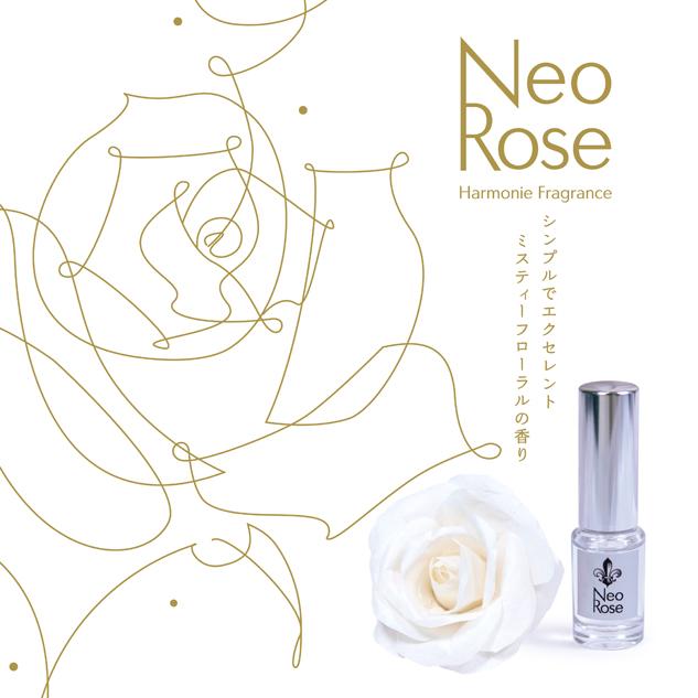 NEWアルモニフレグランスNeo Rose発表会